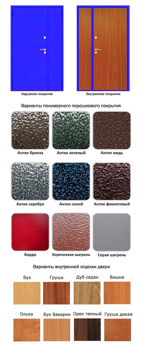 каталоги металлических образцов с полимерным покрытием